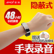 Watch voice recorder mini mini anti stealth professional HD noise reduction student sports bracelet forensics mp3 device