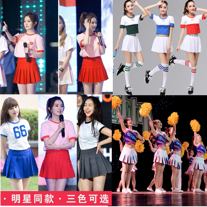 啦啦操服装少女时代演出服同款男女拉拉队团体篮球足球宝贝表演服