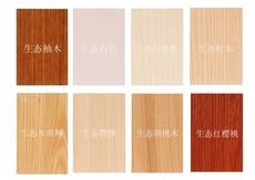 Manufacturer Furniture Brand Eco Board Supply Paint Free Board Tongmu Paint Free Board Paint Free Ecological Board