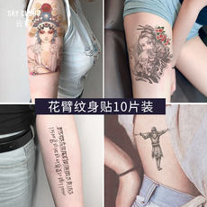 Flower arm tattoo stickers waterproof men and women lasting ins wind simulation dark small fresh stickers tattoo green tide sexy