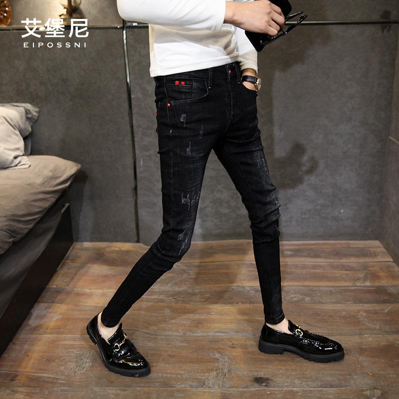 艾堡尼休闲黑色牛仔裤男小脚裤修身韩版时尚青年男新款铅笔裤长裤