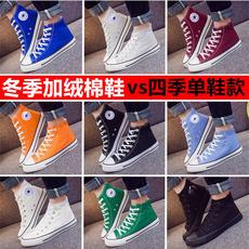 Classic couple high canvas shoes male Korean version of the wild casual shoes winter Gaobang students plus velvet warm cotton shoes