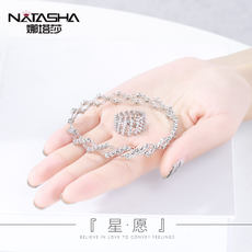 Deformable stretch ring change s925 Silver Bracelet Nuisance empty ring Magic Ring shrink Ring Bracelet One Dual