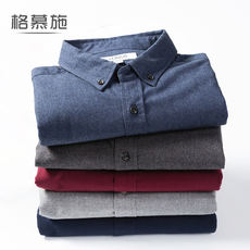 Ge Mu Shi men's flannel sanding long-sleeved shirt cotton plus fertilizer XL business casual solid color shirt male