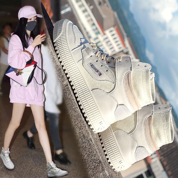 Hip hop high shoes women 2018 new Harajuku wild ulzzang street dance students thick casual canvas shoes tide