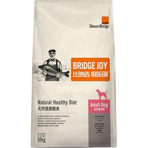 比瑞吉狗粮10kg比瑞吉俱乐部成犬粮泰迪法斗金毛通用型天然粮20斤