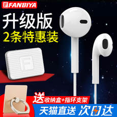 FANBIYA Q1 bass Apple Andrews computer phone universal male and female ear headphones earphones
