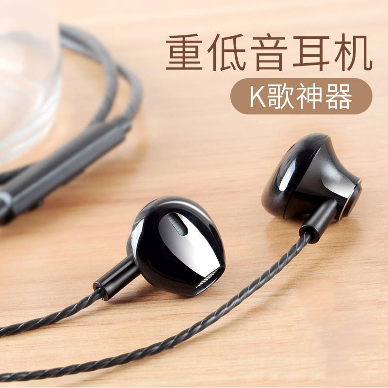 邻家 D1韩国迷你重低音炮小米安卓苹果6耳机入耳式手机k歌通用女