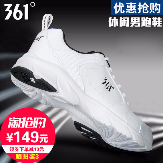 361 men's shoes running shoes men's autumn white black casual shoes 361 degrees breathable winter leather sports shoes men