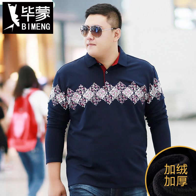 秋肥佬胖子男装加大码加肥深色翻领加绒加厚保暖长袖T恤200斤以上