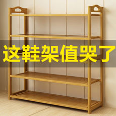 Shoe rack simple economical household multi-layer shoe cabinet home solid wood dust-proof bamboo space assembly storage rack