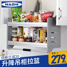 纳致-Cabinet storage lift basket kitchen cabinet stainless steel basket lift cabinet cabinet drop basket