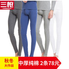Three guns thick cotton special soft single men and women cotton wool pants Pure cotton thick autumn pants Cotton warm pants leggings authentic