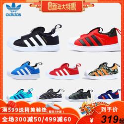 adidas阿迪达斯三叶草贝壳鞋正品小童一脚蹬软底宝宝运动鞋S82711
