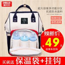 Backpack female mother bag large capacity treasure mom bag out fashion multi-functional maternal and child package travel backpack travel bag