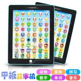 儿童益智中英文学习机平板电脑ipad玩具宝宝早教点读机1-2-3岁