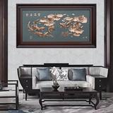 现代中式紫铜浮雕金玉满堂实木牌匾装饰挂画客厅家居风景图装饰品