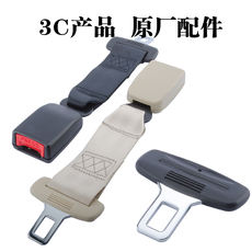 Seat belts Safety belts Shantou Universal multifunctional seat belts Extend the car seat belt Extension joints