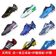 Pull back football shoes men's professional shoes youth football training shoes sports shoes boys broken spikes indoor games