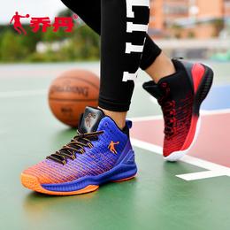 乔丹篮球鞋男鞋鸳鸯高帮战靴aj1欧文4詹姆斯网面透气减震比赛球鞋