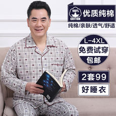 Daily specials Spring and Autumn Middle Ages Pajamas Men's Cotton Long Sleeve Men's Cotton Summer Thin Set Middle-aged Dad