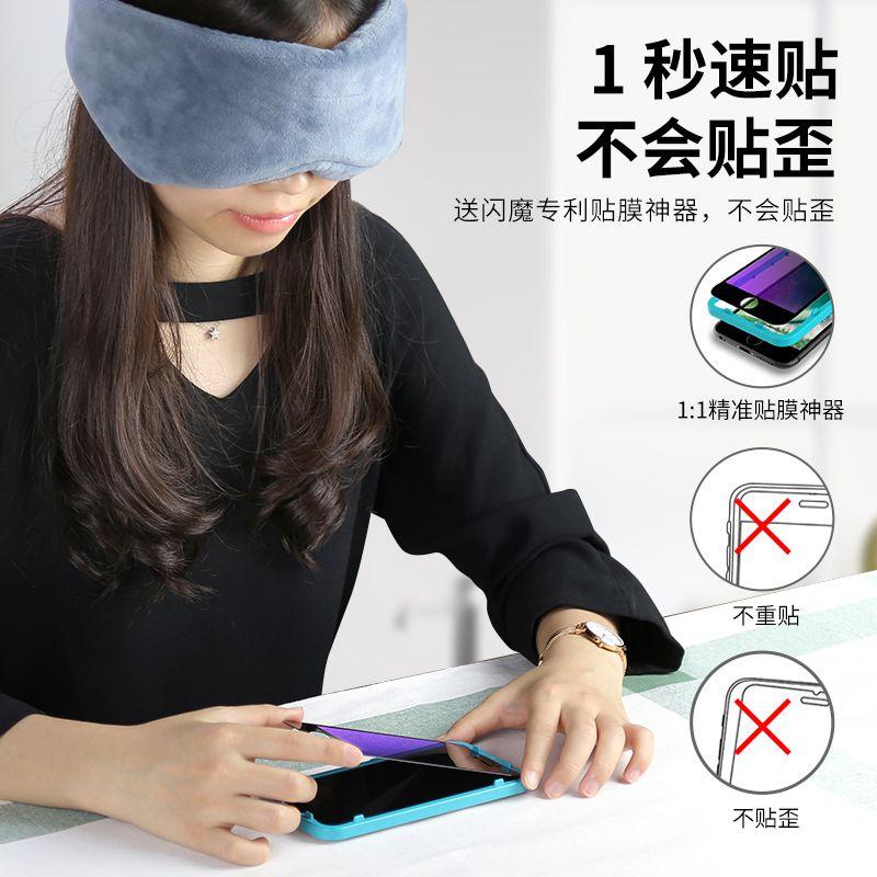闪魔苹果6plus钢化膜iPhone6s蓝光6plus全屏覆盖6苹果6p全玻璃6全