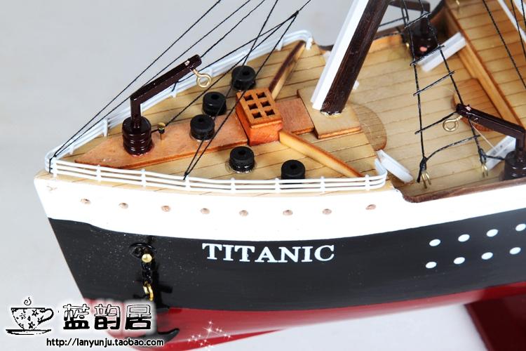 仿真实木泰坦尼克号船模木质超大型号帆船模型创意家居装饰品欧式