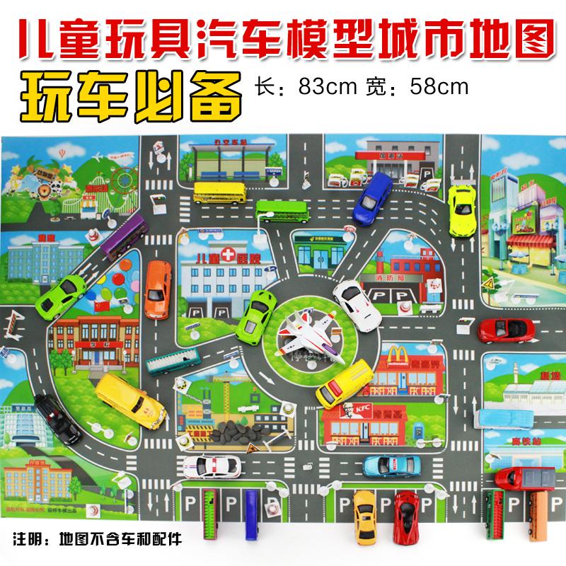 儿童玩具车中文停车场景图交通路标城市地图马路道路汽车模型地垫