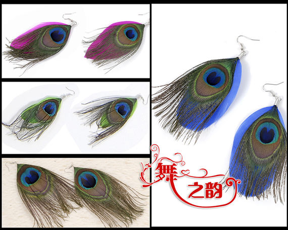 New Peacock Hair Earrings / National Style Retro Long Feather Earrings / Earrings / Female Peacock Jewelry