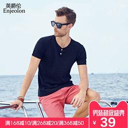 英爵伦 2018夏季男装 时尚休闲 V领短袖T恤 青年针织衫 体恤线衫