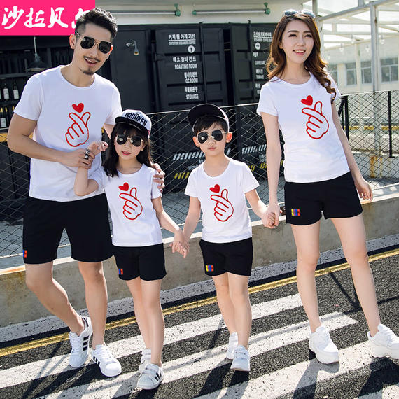 Parent-child wear summer 2018 new wave full home love t-shirt family pack a family of three four mother and daughter