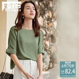 对白纯色简约小衫女2019夏季新款一字肩上衣休闲宽松短袖雪纺衫