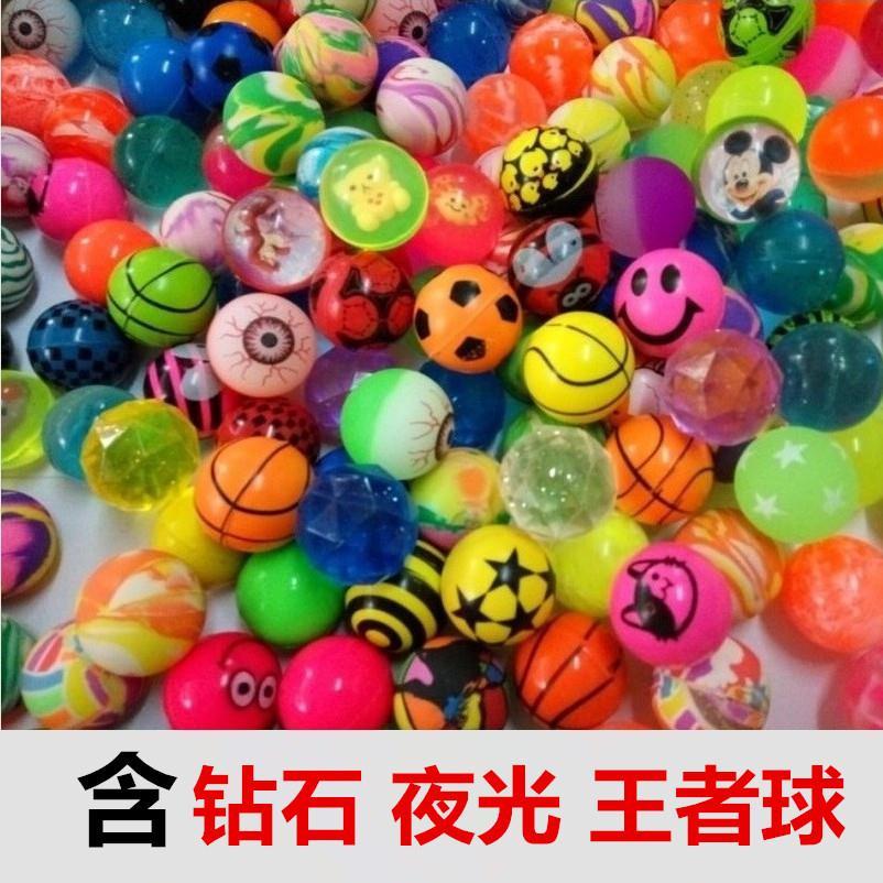 32号混装王者荣耀夜光钻石弹力橡胶球弹弹球儿童玩具扭蛋机弹跳球
