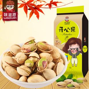 味滋源开心果120g/袋休闲零食坚果特产年货炒货盐焗味