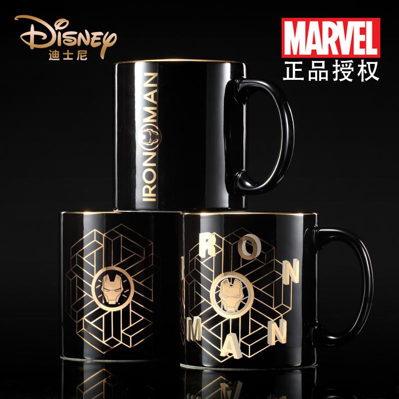 迪士尼陶瓷马克杯漫威正版周边复仇者联盟4水杯IRONMAN钢铁侠杯子