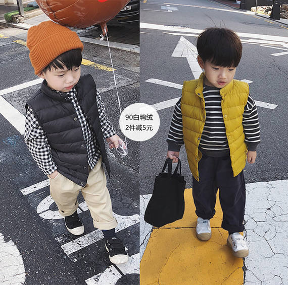 2018 new Korean version of the collar down vest autumn and winter male baby light warm shirt children's fashion vest