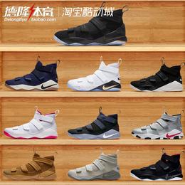 Nike耐克LeBron詹姆斯Soldier战士11代士兵男篮球鞋007小麦897647