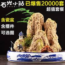 Absorbent stone on water stone rockery bonsai natural stone ornamental stone micro landscape fish tank landscaping town house water show original stone
