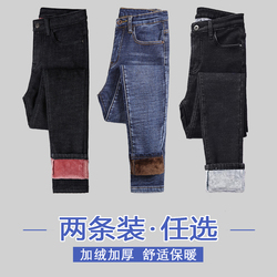 复古加绒牛仔裤女冬季2018新款韩版显瘦保暖加厚修身高腰小脚长裤