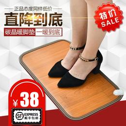 电热垫办公取暖脚垫发热插电暖脚垫暖脚加热脚踏板神器冬季暖脚宝