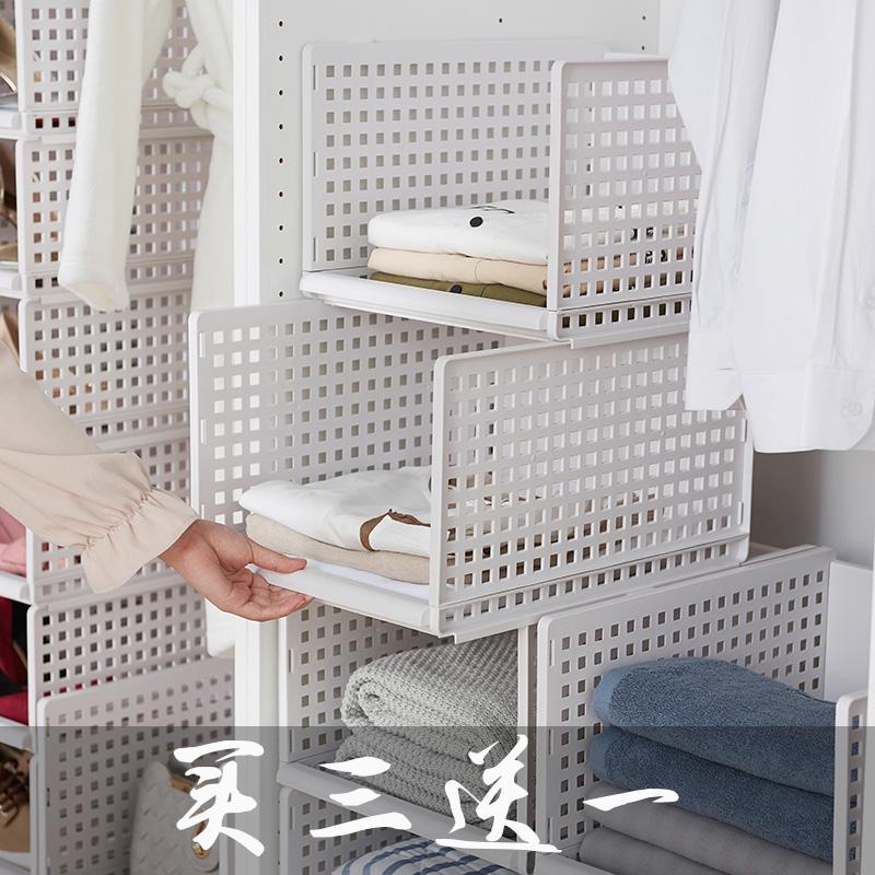 百露衣柜收纳分层隔板收纳筐抽屉式衣服收纳箱置物架衣橱收纳神器
