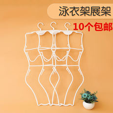 10 swimwear hangers display stand swimming racks plastic hangers swimwear special hangers clothing store hangers