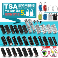 Luggage box lock accessories Trolley suitcase suitcase accessory password lock Password box luggage lock accessories