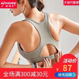 的确奇 防震运动内衣女背心式bra定型聚拢跑步健身瑜伽美背文胸
