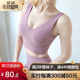 的确奇瑜伽背心式深V聚拢定型跑步防震文胸瑜伽健身运动内衣女bra