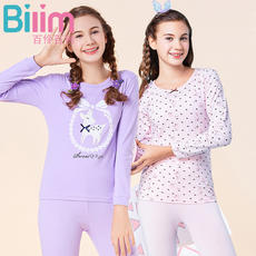 [1 set of 49] 100 hundred hundred cotton thermal underwear students Qiuyi Qiuku thin section of the bottom cotton cotton sweater