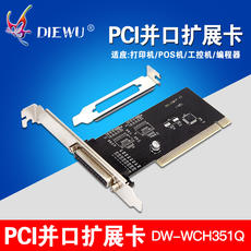 DIEWU PCI to parallel port card PCI parallel port expansion card PCI to 25-pin printer interface card