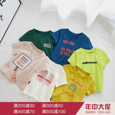 [瑕疵品清仓] Chen Chen Ma letter printed short-sleeved t-shirt