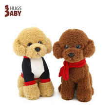 Simulation will be called vocal teacup dog Teddy dog ​​plush toy dog ​​doll than bear VIP doll birthday gift