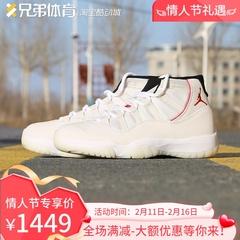 兄弟体育 Air Jordan 11 AJ11 铂金色 白红 兔八哥 378037-016